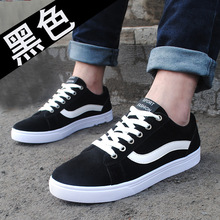 39 44 Men Casual Canvas Shoes Leisure Spring Cool Summer Style Fashion Man Sneakers Lace Up