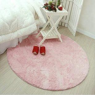 round pink carpet area rugs living room bedroom floor. Black Bedroom Furniture Sets. Home Design Ideas