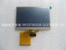 TPO new original 4.3-inch high-definition screen with touch 990000475H Taipower TL-C430TP display