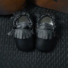 Lovely Boy Girls Infant Toddler Soft Fringe Leather Moccasins Soled Shoes 2 Size(China (Mainland))