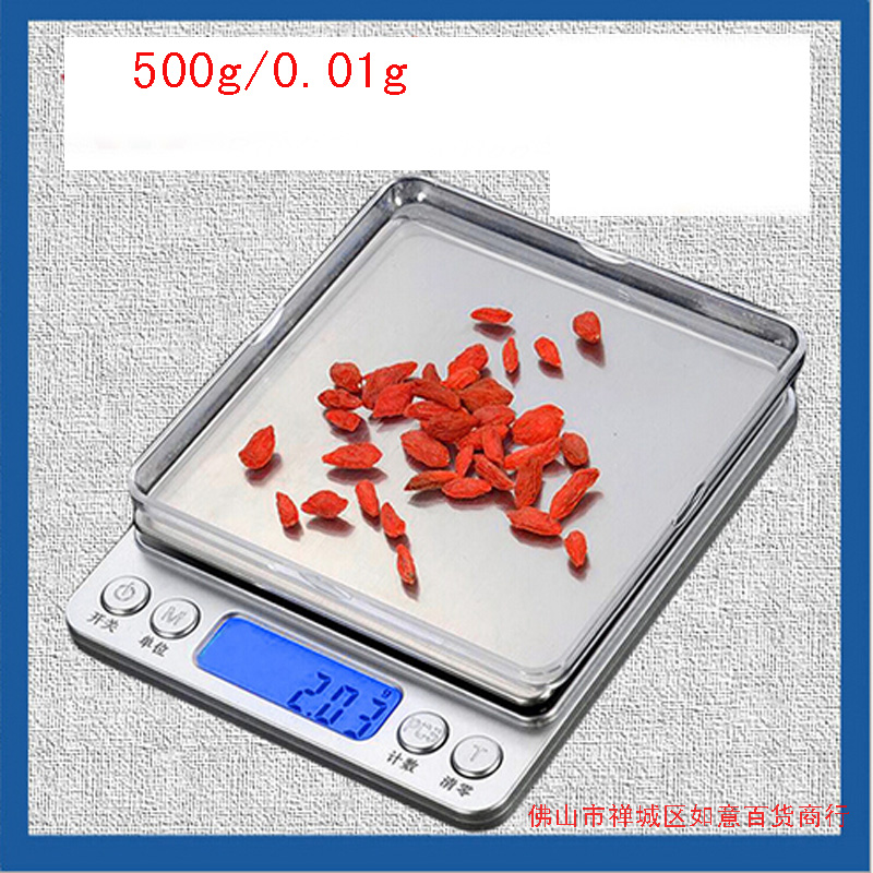 Precision Household mini kitchen electronic scales said jewelry 500g / 0.01g for food English lce display Switching 5 Units<br><br>Aliexpress