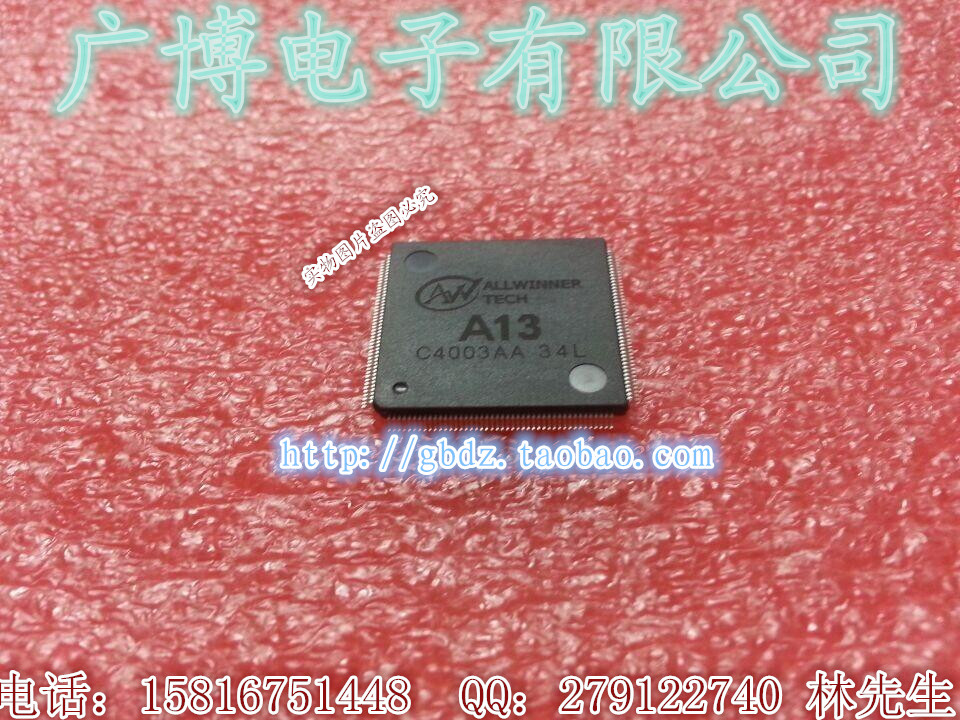 1PCS A13 Tablet PC CPU master chip ALLWINNER Chi(China (Mainland))