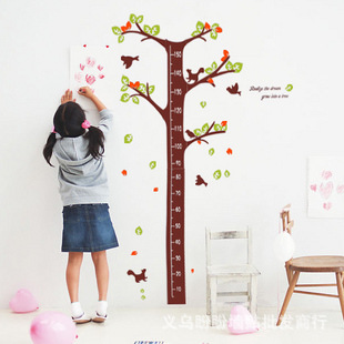 Ge removable paster wall sticker children room bedroom height paste quantity ruler wallpaper dream tree XY1016 - Lovely Home-Lise store
