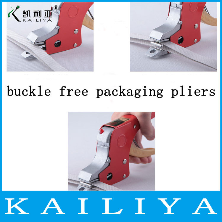 Sealless manual handy strap strapping tool buckle free packaging machine, electrical heat system, packing pliers clamp(China (Mainland))