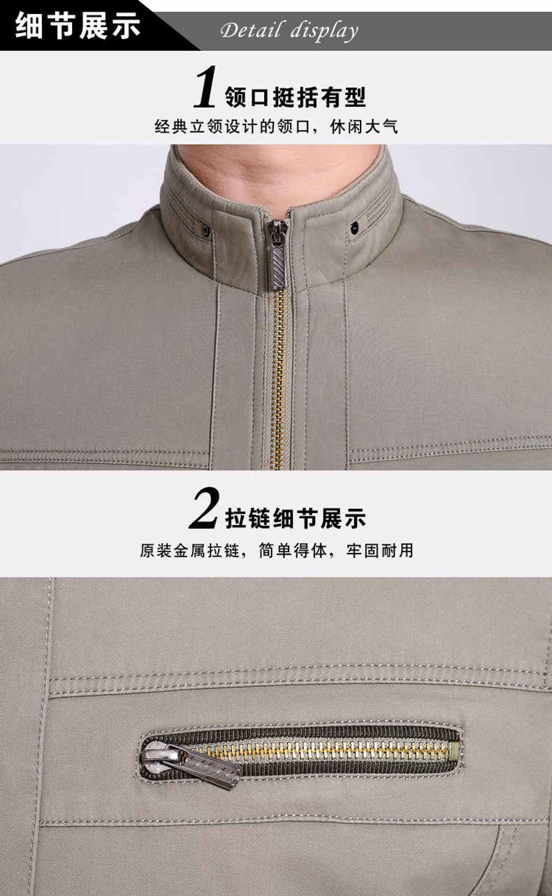Middle Aged Men Casual Jackets Man Autumn Spring Stand Collar Zipper Front Car Coat Father Outwear Plus Size Chaqueta Hombre (7)