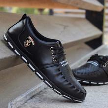2016 hot fashion PU man shoes zapatos hombre men canvas shoes casual shoes men