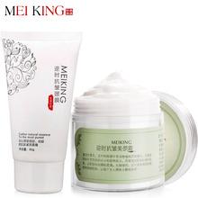MEIKING Neck Mask Neck Cream Skincare Anti wrinkle Whitening Moisturizing Nourishing Firming Neck Care Set Skin Care Set 180g(China (Mainland))