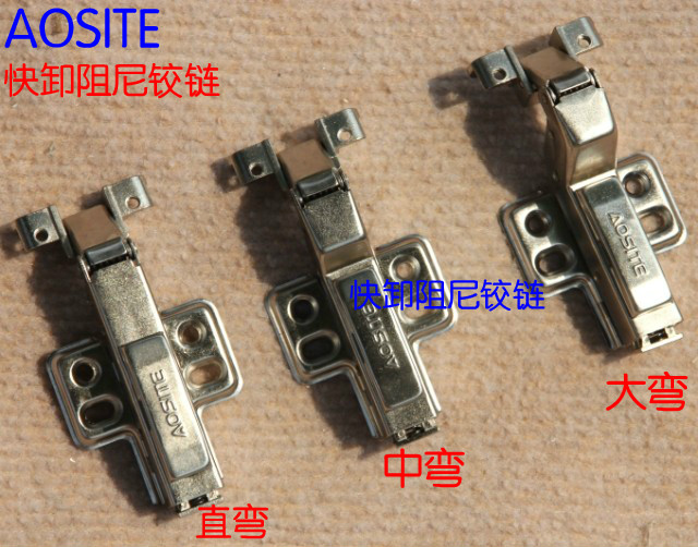 Hydraulic buffering hinge damping quick detachable aluminum frame door special hinges(China (Mainland))