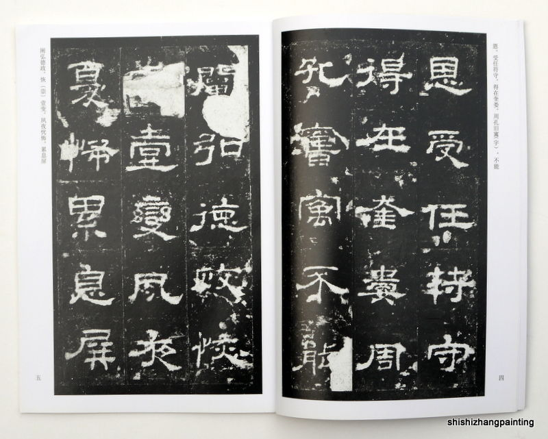 Chinese calligraphy album book Shi Chen Bei lishu rubbing from stone inscription<br><br>Aliexpress