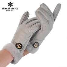 теплая зима 2016перчаткиручнойбренд модыварежки мужскиезимние варежкиперчатки мужскиекожаные перчаткимужской овчины меховой(China (Mainland))