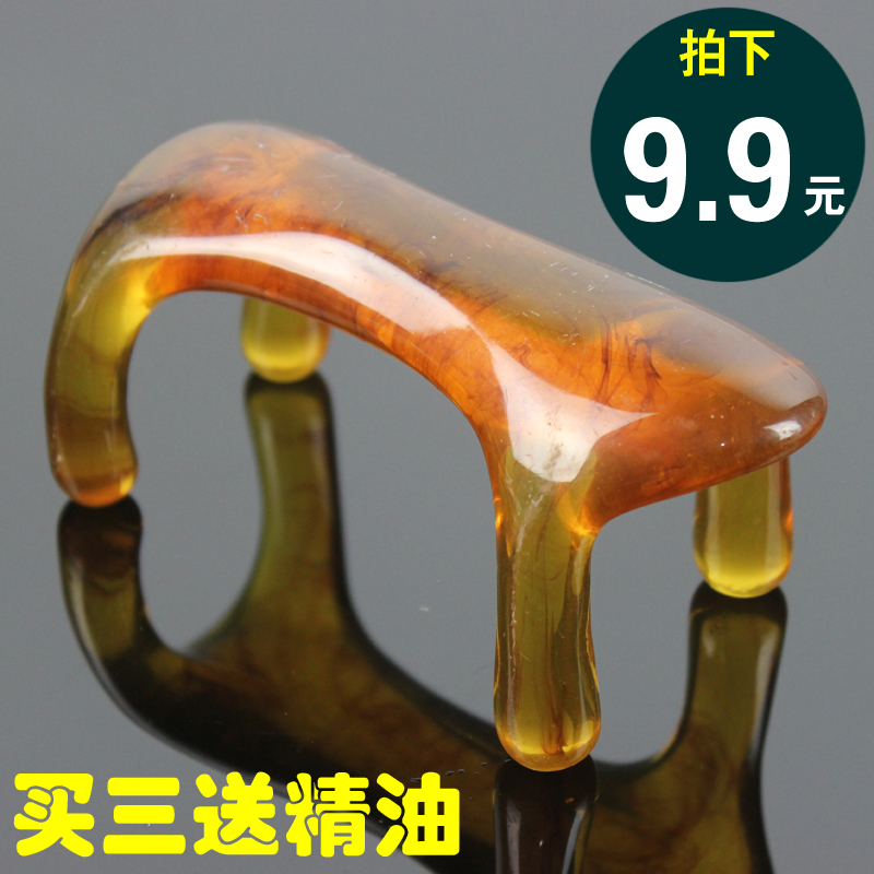 Resin beeswax dog massage gua sha board power tiger cervical brush spine of the meridian massage device(China (Mainland))