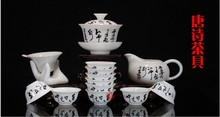 Special package of Jingdezhen Ceramic Tea Set Tea Set embossed dragon kung fu tea cup
