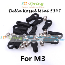 Kossel Delta Kossel Mini 5347 Delta Buckle For M3 Ball Caps Parallel Arm Rod Carbon Rod Joints For 3D Printer Accessories