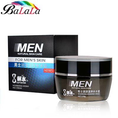 Men-s-Skin-Care-Products-Moisturizing-Cr