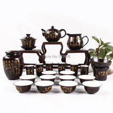 Black Porcelain Tea Set  With Teapot Gaiwan Tea Canister Buy Direct From China