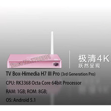 Buy Lastest HiMedia H7 III Pro Smart Android TV Box Octa Core 1GB 8GB 3D 4K UHD Home Network Media Player HDMI 2.0 KODI TV for $63.20 in AliExpress store