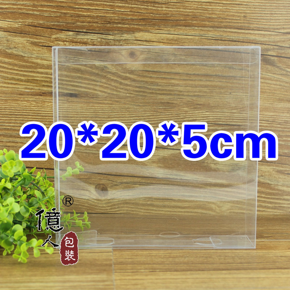 20*20*5cm. plastic box / PVC / gifts & crafts / green products / clear boxes / cases & display / hair packaging(China (Mainland))