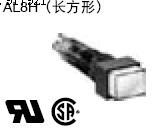 [ZOB] Rectangular 8mm diameter AL8H-M11Y yellow button switch AL8H-A11W Japan idec Izumi switch  --10pcs/lot<br><br>Aliexpress