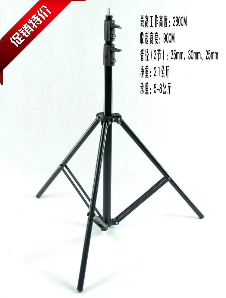 Adearstudio 2.8 meters air cushion light stand photography mount coarse 35mm CD50(China (Mainland))
