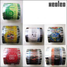 Xeoleo Sealing Film For Bubble Tea Cup PE Could Customizable 2.5KG Could seal 2000 cups Bubble Tea(China (Mainland))