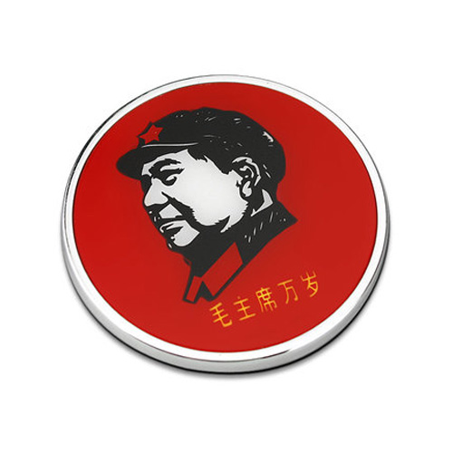 Chairman Mao China Chinese CP Party Mainland Refit Car Auto Body Fender Tailgate Emblem Badge Sticker Car Styling Accessories