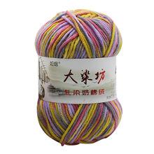 Multi-color Truien Garen 1 st 50g Chunky Kleurrijke Hand Breien Baby Melk Katoen Gehaakte Truien Wollen Garen DIY Sjaal Benodigdheden(China)