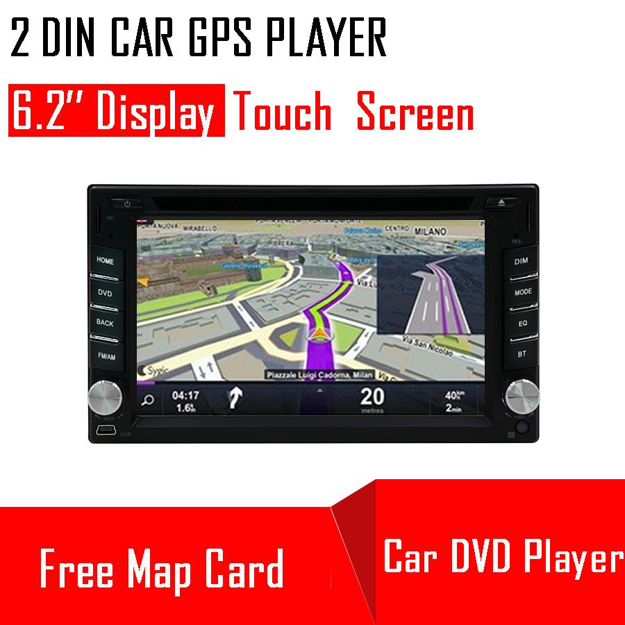 hot 2 din Car DVD Player GPS Navigation Car Radio DVD 2din Universal Car PC headunit Audio Stereo video+Free GPS Map+Bluetooth(China (Mainland))