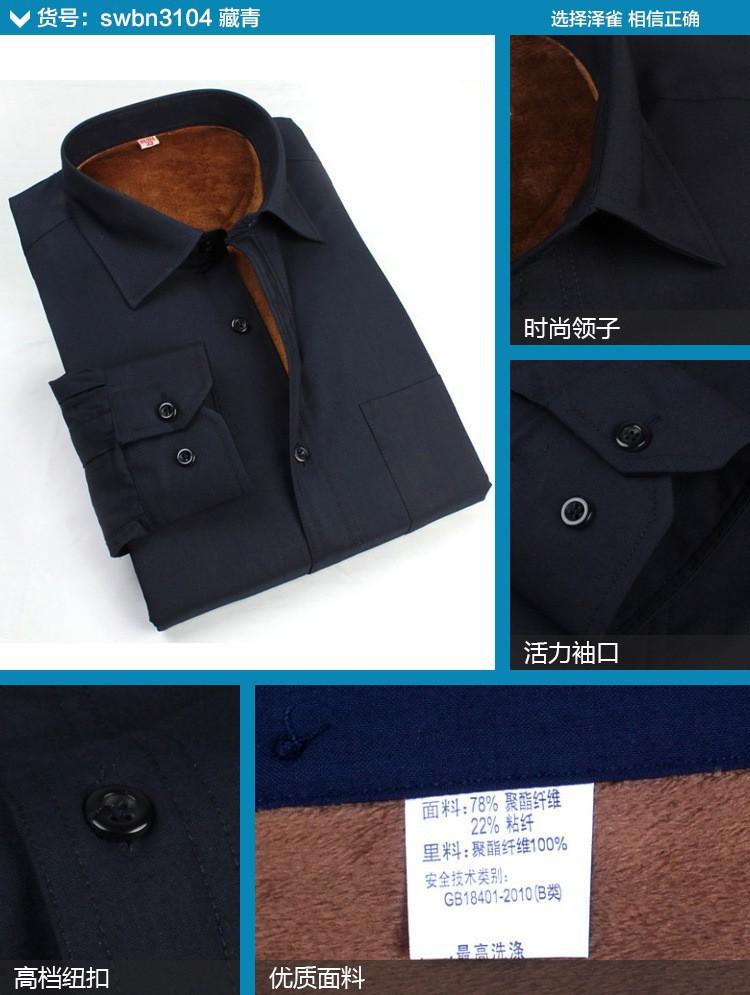 к 2015 году мужчины теплую рубашку, плюс толстые бархатную мужскую одежду теплое белье мода бутик футболка размер m-xxxxxl