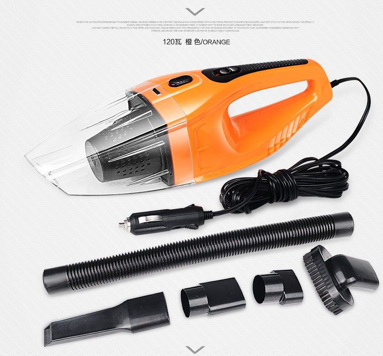 120 W Car vacuum cleaner wet and dry dual-use super suction 120 tile car vacuum cleaner(China (Mainland))