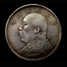 Copy Chinese Silver Dollar The Republic of China Founding Of Commemorative Coins(China (Mainland))