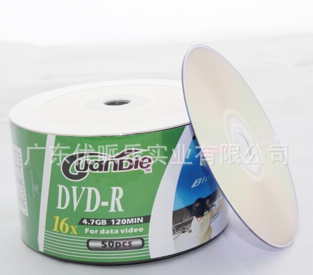 10 pcs Less Than 0.3% Defect Rate Grade A 4.7 GB Blank Printable DVD R Disc(China (Mainland))