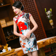 Buy New Arrival Chinese Traditional Women's Mandarin Collar Simiandan Qipao Mini Cheong-sam Dress S M L XL XXL F201692 for $31.01 in AliExpress store