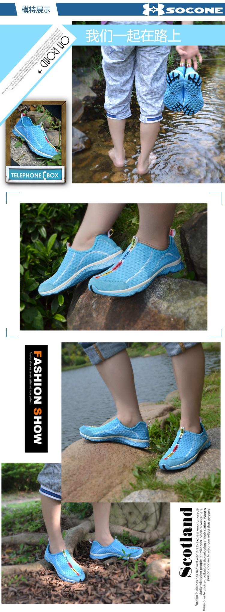2015 мужские спортивные кроссовки обувь воздухопроницаемой сеткой мужской обуви супер свет свободного покроя лето женщины кроссовки туфли для воды