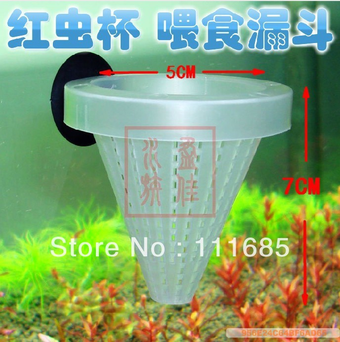 Free shipping 10 pcs aquarium floating live worm small for Live fish basket