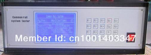 CRS300 common rail system tester(China (Mainland))