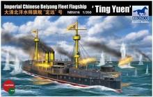 Modelo Bronco 1/350 escala modelos militares #NB5016 chino Dingyuan buques torreta 1894 primera Sino-Japanese guerra kit modelo de plástico