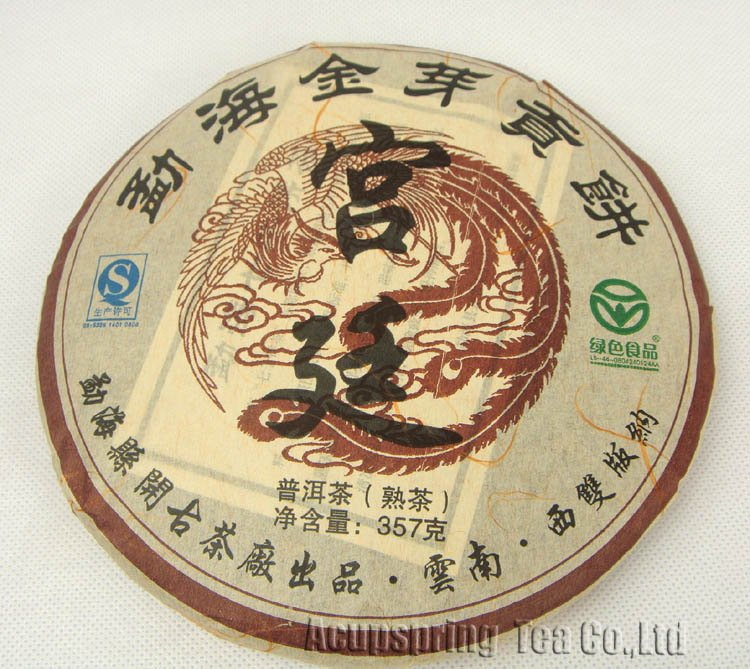Гаджет  2011 Year Royal Puer,357g Ripe Puerh Tea, Pu