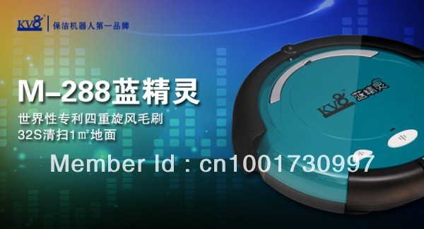 4 In 1 KV8 Multifunctional Intelligent Floor Vacuum Cleaner Robot home electrical appliance Vacuum Cleaner Robot