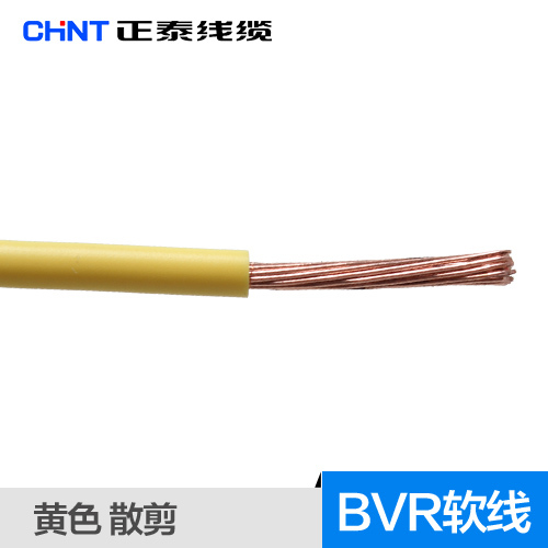 Help with soldering/joining wires with different thickness - Fishing ...