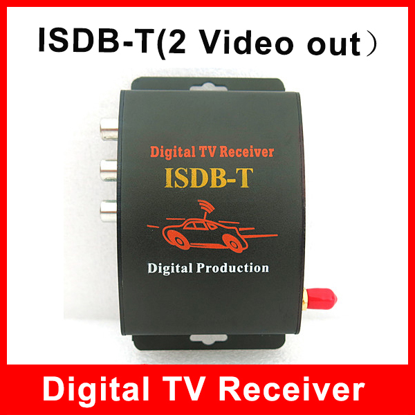 Car ISDB-T One Seg TV Turner Car ISDB-T Mobile Digital TV Receiver For Brazil / South America ( 2 video out )