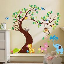 Mono búho animales de la historieta del árbol de pared de vinilo pegatinas para habitaciones de los niños decoración del hogar papel pintado del niño DIY Art Decals decoración de la casa(China (Mainland))