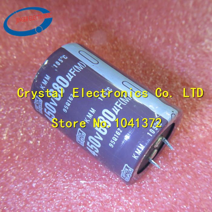 Интегральная микросхема 450V 680mF 10pcs/lot 450 680 450 680mF 35X50MM интегральная микросхема 100pcs lot s8050 j3y sot 23 smd 0 5a 25v npn