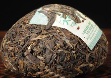100g 2011yr Menghai Dayi Jiaji Raw Puer Tuo Tea Green Tea Chinese Puer Tea Tuo Cha
