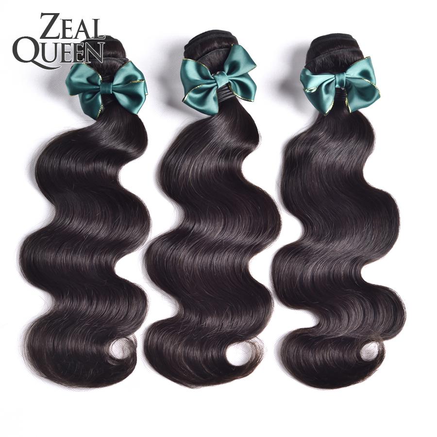 brazilian virgin hair cheap brazilian virgin hair 3 pcs/lot  brazilian body wave hair extensions brazilian hair weave bundles