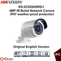 Hikvision Original English Version Surveillance Camera DS 2CD2042WD I 4MP Mini IP Camera POE Security Camera
