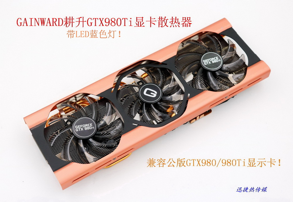 New Original for Gainward GTX980Ti graphics card cooler with LED blue lights fan with heat sink<br><br>Aliexpress