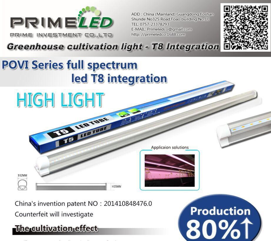 led tube t8 intergrated led grow light full spectrum grow light 60cm. Black Bedroom Furniture Sets. Home Design Ideas