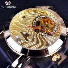 Forsining Golden Luxury Corrugated Designer Mens Watches Top Brand Automatic Luxury Small Dial Diamond Display Skeleton Watch(China (Mainland))