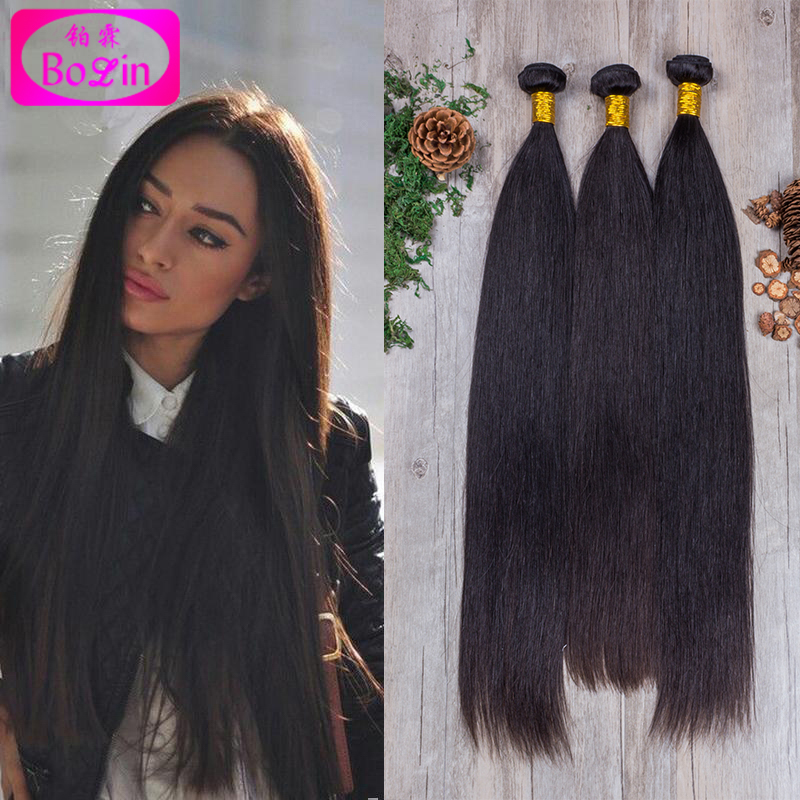 Free Shipping Malaysian Straight 3 Bundles Malaysian Virgin Hair Malaysian Hair Weave Bundles Straight Human Hair Extension<br><br>Aliexpress