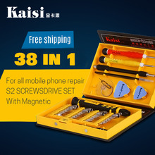 Hot sale 38 in 1 Multifunctional screwdriver set for all mobile phone repair cross disassemble the full set of tools(China (Mainland))